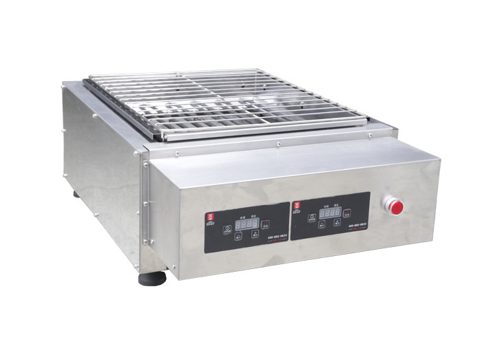 Portable Small Barbecue Grill 16kg Roast Oyster Grill Equipment